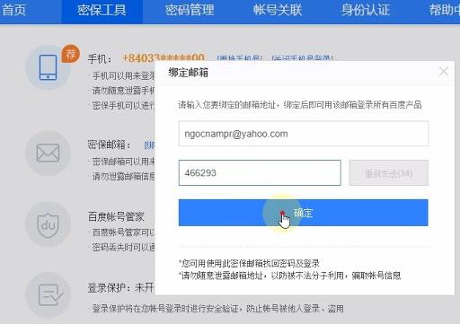 Hướng dẫn cách tạo tai khoản Baidu